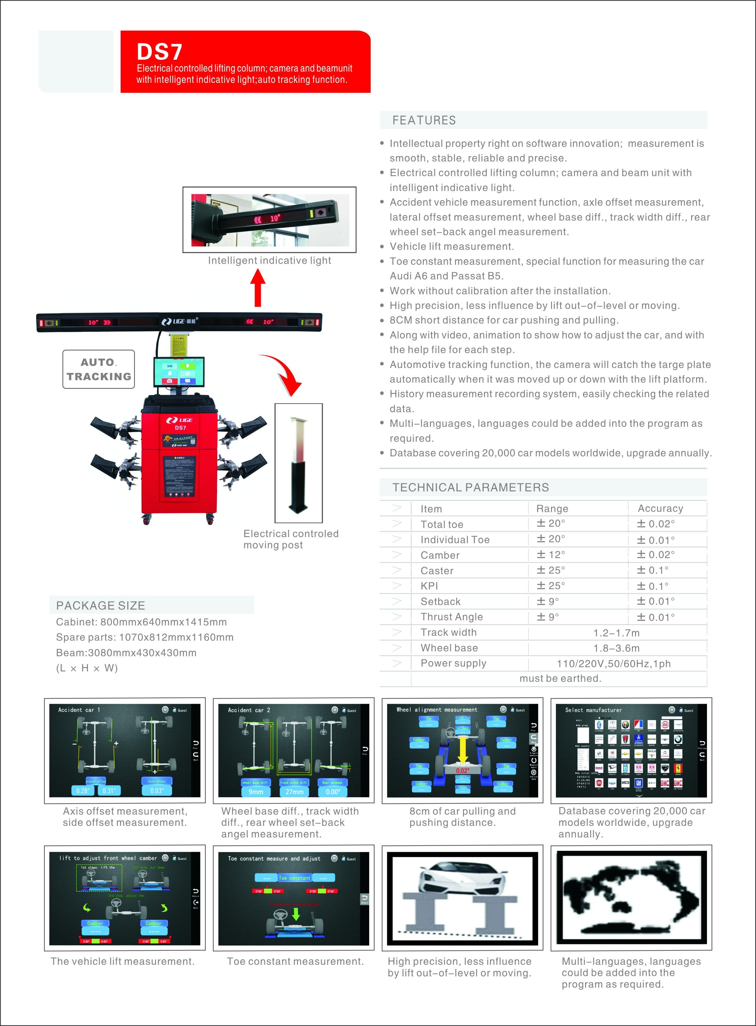 DS7.jpg